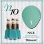 สีเจลทาเล็บ NICE สีสวยขวดสวย ยกเซ็ต 81 สี แถมอัลบั้มฟรี 1เล่มใหญ่ thumbnail 17