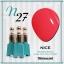 สีเจลทาเล็บ NICE สีสวยขวดสวย ยกเซ็ต 81 สี แถมอัลบั้มฟรี 1เล่มใหญ่ thumbnail 34
