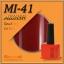 สีเจลทาเล็บ MIZHSE ชุด60 สี พร้อมอัลบั้มสีสวยๆ พร้อมทาสีให้เสร็จ คุ้มสุดๆไปเลย thumbnail 49
