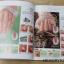หนังสือลายเล็บ BK-12 รวมลายเล็บธรรมดา,เล็บเจล และขั้นตอนการทำ thumbnail 19