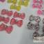 โบว์พลาสติก แบบกล่อง ลายเสือ,จุด 60 ชิ้น thumbnail 10