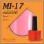 สีเจลทาเล็บ MIZHSE ชุด60 สี พร้อมอัลบั้มสีสวยๆ พร้อมทาสีให้เสร็จ คุ้มสุดๆไปเลย thumbnail 25