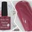 HACTR สีเจลทาเล็บ สีสวย เนื้อแน่น คุณภาพดี thumbnail 25