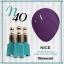 สีเจลทาเล็บ NICE สีสวยขวดสวย ยกเซ็ต 81 สี แถมอัลบั้มฟรี 1เล่มใหญ่ thumbnail 47