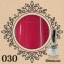 สีเจลทาเล็บ LUXURY FINGER ราคาส่ง ตั้งแต่ขวดแรก เลือกสีสวยๆด้านใน thumbnail 32