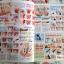 หนังสือลายเล็บ BK-06 ลายเล็บเท้า หลากหลายแบบ thumbnail 9