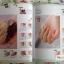 หนังสือลายเล็บ BK-01 Gel nail classroom thumbnail 14