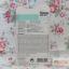 KONAD สีปั้มลาย เข้มข้น อย่างดี ใช้ง่าย ของแท้จากเกาหลี ขวดใหญ่ 11 ml thumbnail 4