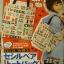 พร้อมส่ง-กระเป๋า CECILMCBEE จากนิตยสาร Seventeen japan thumbnail 4