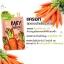 Baby Carrot Cream เบบี้แครอทครีม thumbnail 3