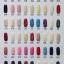 สีทาเล็บเจล Focallure nail gel polish เลือกสีด้านในครับ thumbnail 10