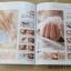 หนังสือลายเล็บ BK-12 รวมลายเล็บธรรมดา,เล็บเจล และขั้นตอนการทำ thumbnail 27