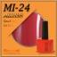 สีเจลทาเล็บ MIZHSE ชุด60 สี พร้อมอัลบั้มสีสวยๆ พร้อมทาสีให้เสร็จ คุ้มสุดๆไปเลย thumbnail 32