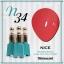 สีเจลทาเล็บ NICE สีสวยขวดสวย ยกเซ็ต 81 สี แถมอัลบั้มฟรี 1เล่มใหญ่ thumbnail 41