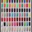 สีเจลทาเล็บ BLUES ขายราคาส่ง ตั้งแต่ขวดแรก เลือกสีสวยๆด้านใน thumbnail 2