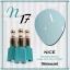 สีเจลทาเล็บ NICE สีสวยขวดสวย ยกเซ็ต 81 สี แถมอัลบั้มฟรี 1เล่มใหญ่ thumbnail 24