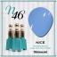สีเจลทาเล็บ NICE สีสวยขวดสวย ยกเซ็ต 81 สี แถมอัลบั้มฟรี 1เล่มใหญ่ thumbnail 53