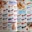 หนังสือลายเล็บ BK-06 ลายเล็บเท้า หลากหลายแบบ thumbnail 11