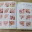 หนังสือลายเล็บ BK-11 รวมลายเล็บมือ และเล็บเท้า thumbnail 23