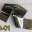 ฟอยล์ติดเล็บ ลายสีเงินดำ รหัส SD Nails foils เลือกสีด้านใน ขนาด 4X40 เซน thumbnail 2