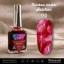 น้ำยาหินอ่อน Rainbow marble Solution ชุดใหญ่ 12 สี พร้อมน้ำยาทำละลาย thumbnail 7