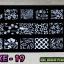 เพลทปั๊มลายเล็บ รหัส QXE ทรงสีเหลี่ยมผืนผ้า thumbnail 13