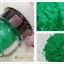 สารเติมแต่ง ผงมุกสีผสมชิมเมอร์ แยกขาย เลือกสีด้านใน thumbnail 11