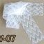 ฟอยล์ติดเล็บ ลายสีขาวพื้นใส รหัส SW Nails foils เลือกสีด้านใน ขนาด 4X40 เซน thumbnail 1