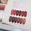 สีทาเล็บเจล EN.OU ยกเซ็ต 12ขวด สีโทนแดงอมชมพูน้ำตาล MARTHA RED thumbnail 5