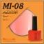สีเจลทาเล็บ MIZHSE ชุด60 สี พร้อมอัลบั้มสีสวยๆ พร้อมทาสีให้เสร็จ คุ้มสุดๆไปเลย thumbnail 16