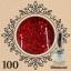 สีเจลทาเล็บ LUXURY FINGER ราคาส่ง ตั้งแต่ขวดแรก เลือกสีสวยๆด้านใน thumbnail 102