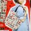 พร้อมส่ง-กระเป๋า CECILMCBEE จากนิตยสาร Seventeen japan thumbnail 1