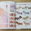 หนังสือลายเล็บ BK-12 รวมลายเล็บธรรมดา,เล็บเจล และขั้นตอนการทำ thumbnail 10