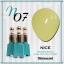 สีเจลทาเล็บ NICE สีสวยขวดสวย ยกเซ็ต 81 สี แถมอัลบั้มฟรี 1เล่มใหญ่ thumbnail 14