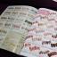 หนังสือลายเล็บ BK-09 รวมลายเล็บแบบต่างๆ thumbnail 15