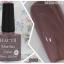 HACTR สีเจลทาเล็บ สีสวย เนื้อแน่น คุณภาพดี thumbnail 70