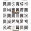 เพลทปั้มลายเล็บ XL-B thumbnail 1