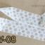 ฟอยล์ติดเล็บ ลายสีขาวพื้นใส รหัส SW Nails foils เลือกสีด้านใน ขนาด 4X40 เซน thumbnail 8