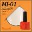 สีเจลทาเล็บ MIZHSE ชุด60 สี พร้อมอัลบั้มสีสวยๆ พร้อมทาสีให้เสร็จ คุ้มสุดๆไปเลย thumbnail 9