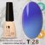 สีเจลเปลี่ยนสีตามอุณหภูมิ I'M Temperature Change Color Gel Nail Polish thumbnail 28