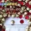 เพชรตูดแหลม สีแดง ซองเล็ก เลือกขนาดด้านในครับ thumbnail 6