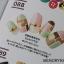 หนังสือลายเล็บ BK-11 รวมลายเล็บมือ และเล็บเท้า thumbnail 39