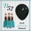 สีเจลทาเล็บ NICE สีสวยขวดสวย ยกเซ็ต 81 สี แถมอัลบั้มฟรี 1เล่มใหญ่ thumbnail 59