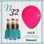 สีเจลทาเล็บ NICE สีสวยขวดสวย ยกเซ็ต 81 สี แถมอัลบั้มฟรี 1เล่มใหญ่ thumbnail 39