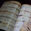 หนังสือลายเล็บ BK-10 รวมลายเล็บแบบต่างๆ thumbnail 23