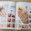 หนังสือลายเล็บ BK-12 รวมลายเล็บธรรมดา,เล็บเจล และขั้นตอนการทำ thumbnail 24