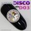 โลหะประดับเพชร ดิสโก้ หมุนๆ Diamond Disco For Nail Art thumbnail 4