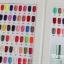 สีเจลทาเล็บ PEBEO ชุดรวม 90 สี แถมเล่มตัวอย่างสี พร้อมทาสีให้เรียบร้อย 1เล่ม thumbnail 4