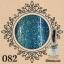 สีเจลทาเล็บ LUXURY FINGER ราคาส่ง ตั้งแต่ขวดแรก เลือกสีสวยๆด้านใน thumbnail 84