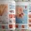 หนังสือลายเล็บ BK-01 Gel nail classroom thumbnail 7